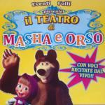 mashaeorso